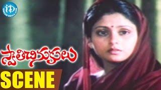 Swathi Chinukulu Movie Scenes - Jayasudha Narrates Her Flashback    Ramya Krishnan    Vanisri - IDREAMMOVIES