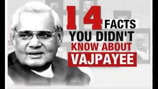 14 Facts you didn't know about Atal Bihari Vajpayee, 1st is best - do not miss to watch - NEWSXLIVE