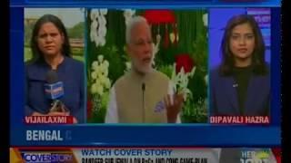 PM Modi to chair 4th Niti Aayog meet; farm distress to dominate meet - NEWSXLIVE