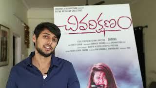Chivari Kshanam first look - idlebrain.com - IDLEBRAINLIVE
