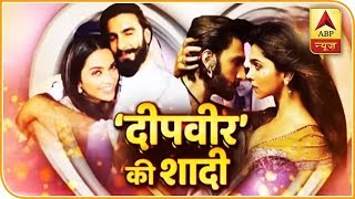 Deepika Padukone, Ranveer Singh got married | Namaste Bharat - ABPNEWSTV
