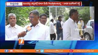 Dasari Manohar Reddy on Election Campaign and Winning Chances in Peddapalli | Face To Face | iNews - INEWS