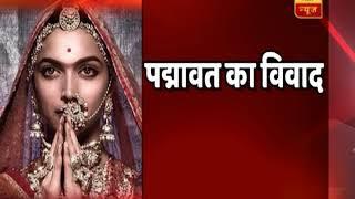 What is Padmavat row? - ABPNEWSTV