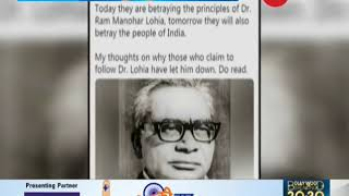 PM Narendra Modi attacks SP, says they are betraying the principles of Dr. Ram Manohar Lohia - ZEENEWS