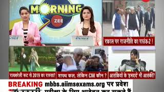 Watch top 4 news stories of the day - ZEENEWS