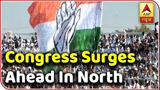 ABP Exit Poll: Congress ahead of BJP with 36 per cent vote share in North Rajasthan - ABPNEWSTV