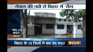Ankhein Kholo India | 21st August, 2017 - INDIATV