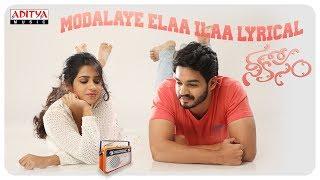 Modalaye Elaa Ilaa Lyrical || Nee Kosam Songs || Aravind Reddy, Shubhangi Pant || Srinivas Sharma - ADITYAMUSIC