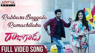 Rabbaru Buggala Ramachilaka Full Video Song   Rajugadu Video Songs   Raj Tarun, Amyra Dastur - ADITYAMUSIC