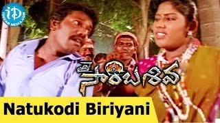 Jai Sambasiva Movie Songs - Natukodi Biriyani Video Song | Arjun, Pooja Gandhi | Srikanth Deva - IDREAMMOVIES