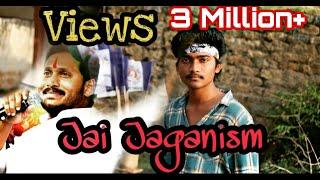 Jai Jaganism || Telugu latest short film || Directed by Ram Charan - YOUTUBE