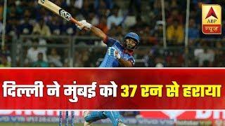 IPL 2019: Delhi Capitals off to a winning start - ABPNEWSTV