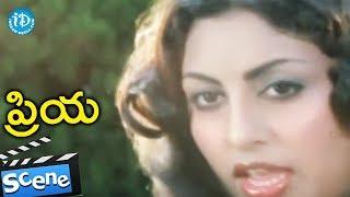 Priya Movie Scenes - Chiranjeevi Proposes Vishrathi || Chiranjeevi, Radhika - IDREAMMOVIES