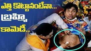 ఎత్తి కొట్టానంటేనా… బ్రహ్మి కామెడీ...! | Telugu Movie Comedy Scenes Back to Back | TeluguOne - TELUGUONE
