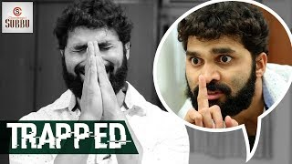 Trapped Short Film | 2018 Latest Telugu Thriller Short Films | Funny Videos | Chandragiri Subbu - YOUTUBE