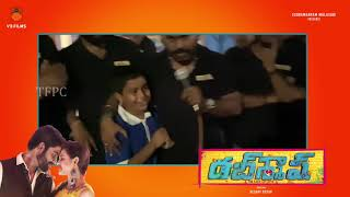 Dubsmash Movie Team Promotion in the Village | Dubsmash Telugu Movie | TFPC - TFPC