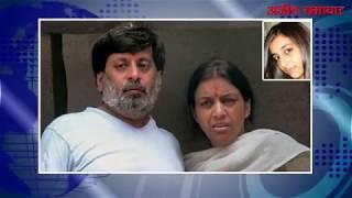 video : नई दिल्ली : आज हो सकती है तलवार दंपति की रिहाई