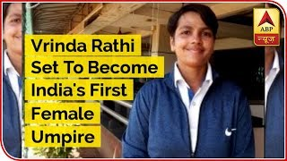 Vrinda Rathi Set To Become India's First Female Umpire - ABPNEWSTV