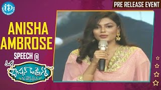 Anisha Ambrose Speech @ Fashion Designer s/o Ladies Tailor Pre Release Event || Vamsy - IDREAMMOVIES