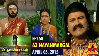 63 Nayanmargal 05-04-2015 – Thanthi tv Show