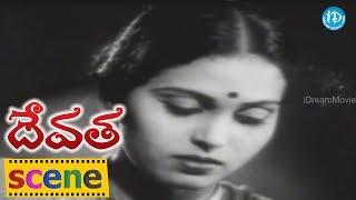 Devata Movie Scenes - Chittor V Nagaiah Meets Kumari    Mudigonda Lingamurthy    BN Reddy - IDREAMMOVIES