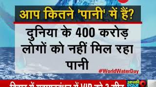 World Water Day: Nearly 50 per cent of India currently facing drought suggest reports - ZEENEWS