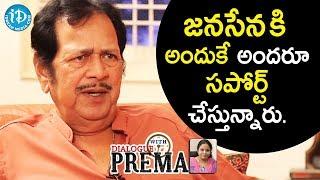 Actor Giribabu About Pawan Kalyan's Janasena Party || Dialogue With Prema || Celebration Of Life - IDREAMMOVIES