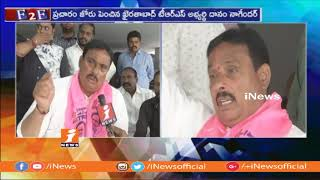 TRS Candidate Danam Nagender Face To Face On Winning Chances in Khairatabad | iNews - INEWS