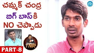 Actor Dhanraj Exclusive Interview - Part - 8 || Frankly With TNR || Talking Movies with iDream - IDREAMMOVIES