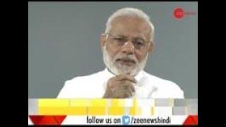 I have lost a father like figure, says PM Modi on Atal Bihari Vajpayee's death - ZEENEWS