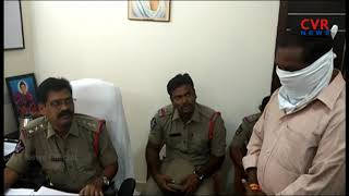 Police Arrest Fake Land Documents Making Gang | Krishna District | Nandigama | CVR NEWS - CVRNEWSOFFICIAL