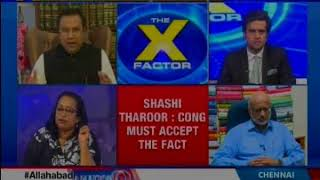 Congress' cash in 'hand' crunch; 'bankrupted by Gandhis' hits BJP — The X Factor - NEWSXLIVE
