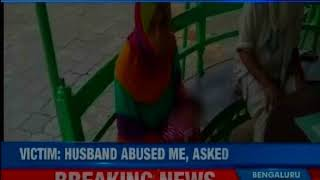 Shamli teen talaq: Man gave triple talaq to wife after she gave birth to a baby girl - NEWSXLIVE
