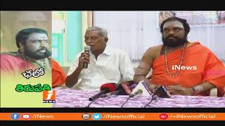 Sri Siva Swamy Calls Chalo Tirupati Maha Padyatra Over TTD Controversy | iNews - INEWS