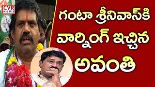 Avanthi Srinivas Rao Warning to Minister Ganta Srinivasa Rao | Visakha Airport | CVR NEWS - CVRNEWSOFFICIAL