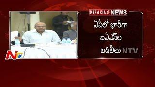 8 IAS Officers Transferred In AP || Breaking News || NTV - NTVTELUGUHD