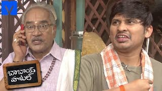 Babai Hotel 18th April 2019 Promo - Cooking Show - G V Narayana,Jabardasth Rakesh - MALLEMALATV
