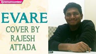 Evare - Cover By Rajesh Attada ♪♪ #premamcontest - ADITYAMUSIC