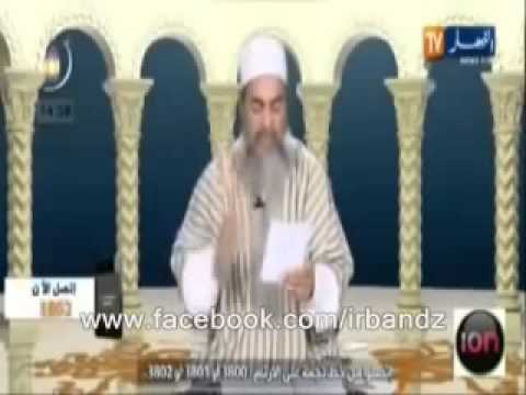 Cheikh chemsedine Question vrai bizarre !! Irban Low