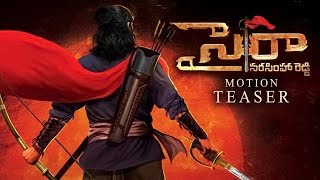 SYE RAA NARASIMHA REDDY First Look Teaser | Motion Teaser | Ram Charan | AR Rahman | Fan Made | TFPC - TFPC