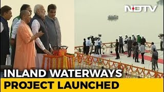 PM Modi Unveils Inland Port In Varanasi, Will Connect To Waterway-I - NDTV
