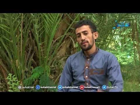 فرسان النضال3 | الحلقة العاشرة مع (صدام حسين الدعام)