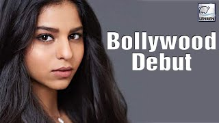 Is Suhana Khan Making Her Bollywood Debut? | LehrenTV