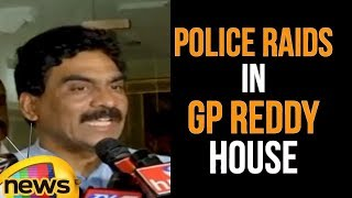 Lagadapati Rajagopal Speaks To Media Over Police Raids in GP Reddy House | Mango News - MANGONEWS