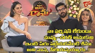 Vinaya Vidheya Rama Movie Team Special interview | Ram Charan | Kiara Advani | TeluguOne - TELUGUONE