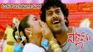 Pournami Movie Songs | Icchi Pucchukunte | Prabhas, Trisha Krishnan, Charmy Kaur - TELUGUONE