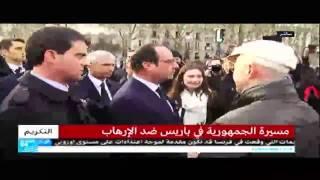 أولاند وقادة العالم يغادرون مسيرة باريس ضد الإرهاب