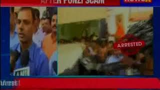 Janardhan Reddy arrested by Bengaluru (CCB), in connection with Ambident Group alleged bribery case - NEWSXLIVE