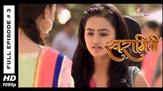Swaragini : Episode 4 - 4th March 2015