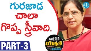 Telugu Feminist Writer P Lalita Kumari (Volga) Interview Part #3 || Akshara Yatra With Dr Mrunalini - IDREAMMOVIES